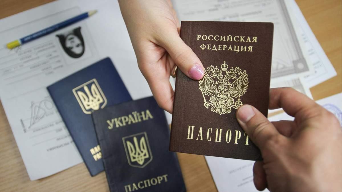 Российские паспорта на оккупированных территориях Донбасса