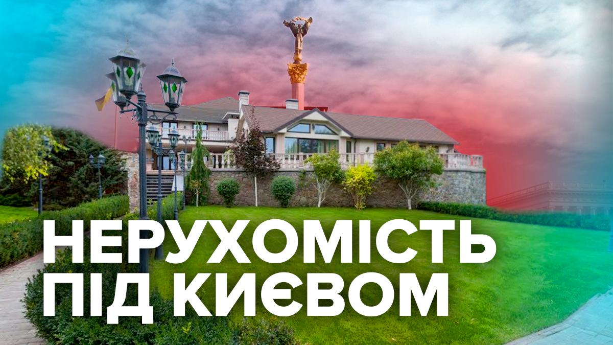 Нерухомість під Києвом українці активніше купують після виборів