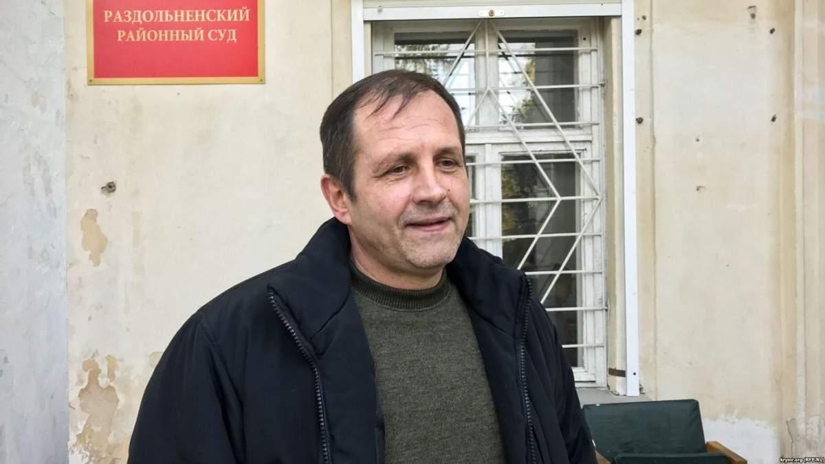 РФ хочет отобрать украинское гражданство у политзаключенного Балуха