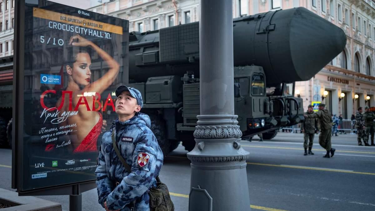 Сучасна Росія виглядає так...