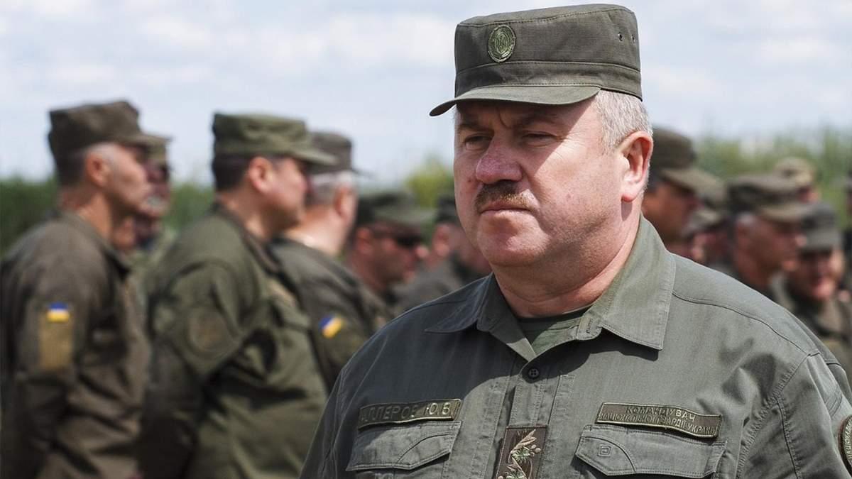 Детективы НАБУ задержали экс-командующего Нацгвардии Юрия Аллерова
