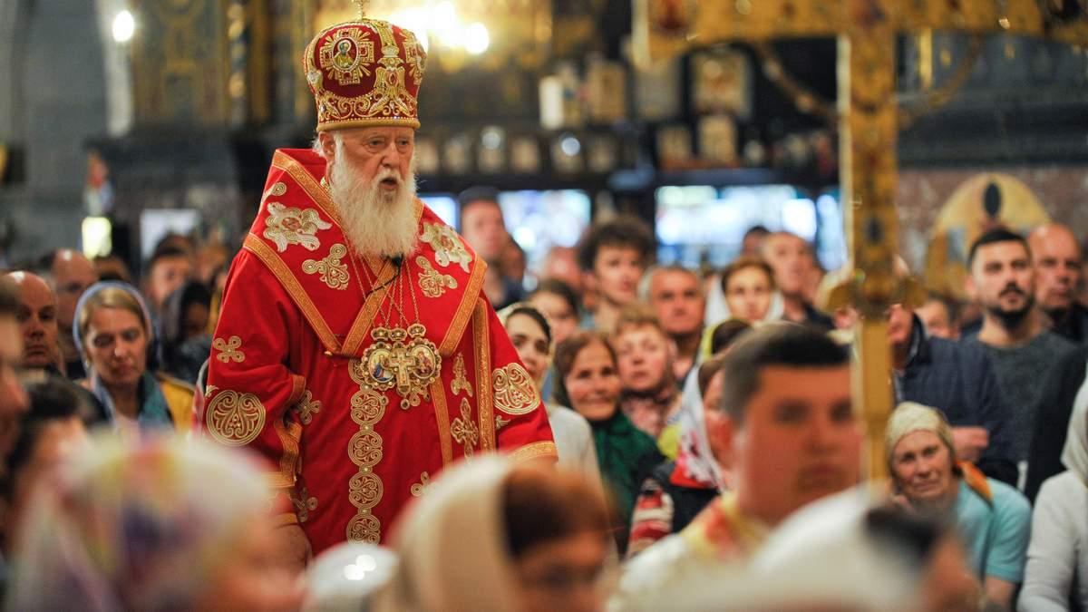 Почесний патріарх Православної церкви України Філарет