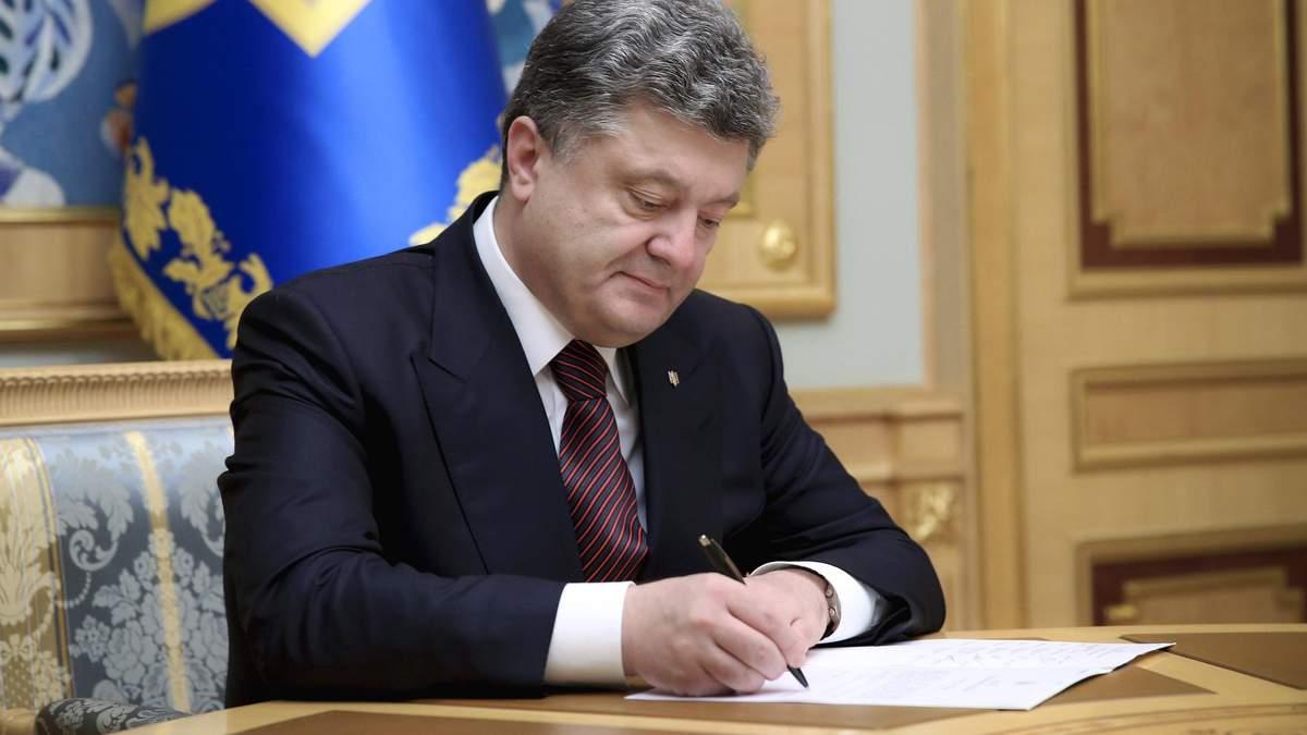 Закон про мову в Україні 2019 - Порошенко підписав закон про мову