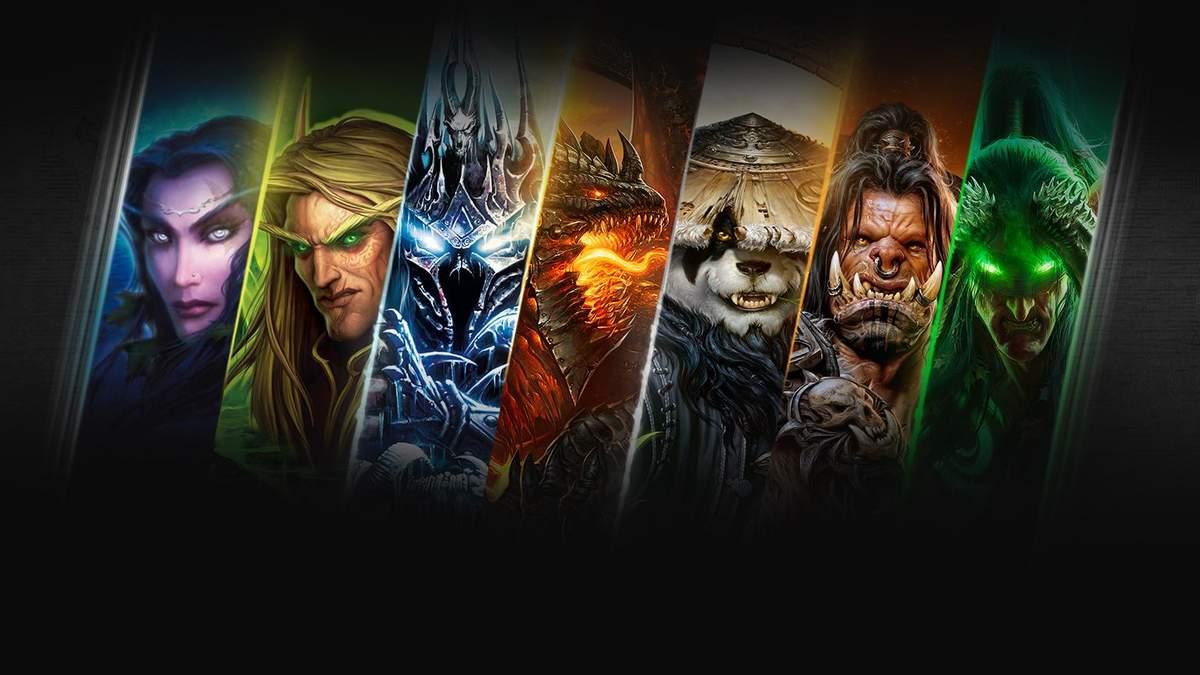 Когда запустят классические серверы World of Warcraft