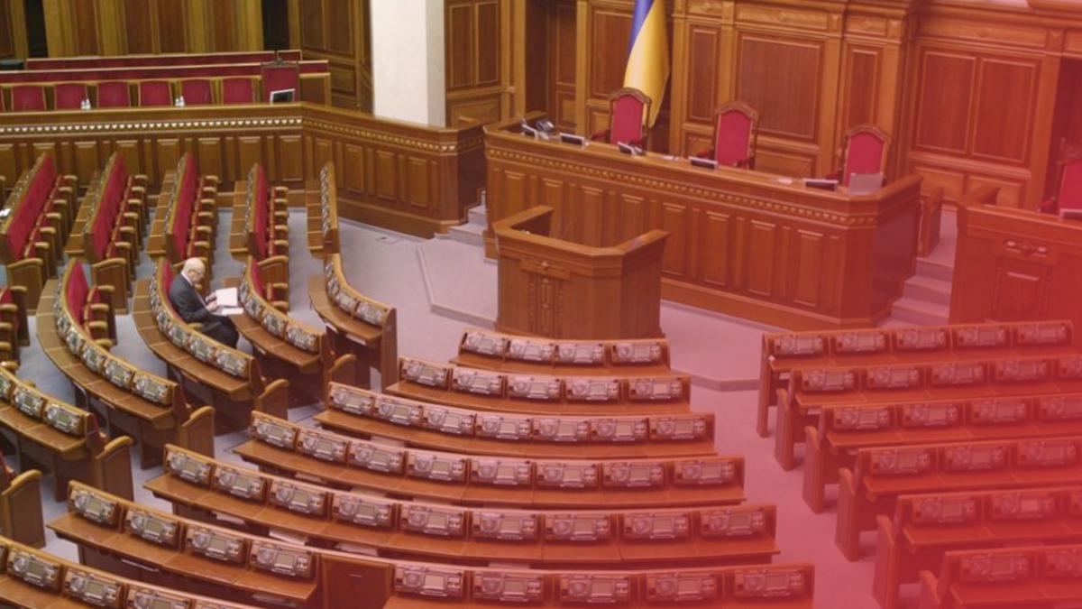 Парламентські вибори в Україні 2019 - рейтинг партій до парламенту 2019
