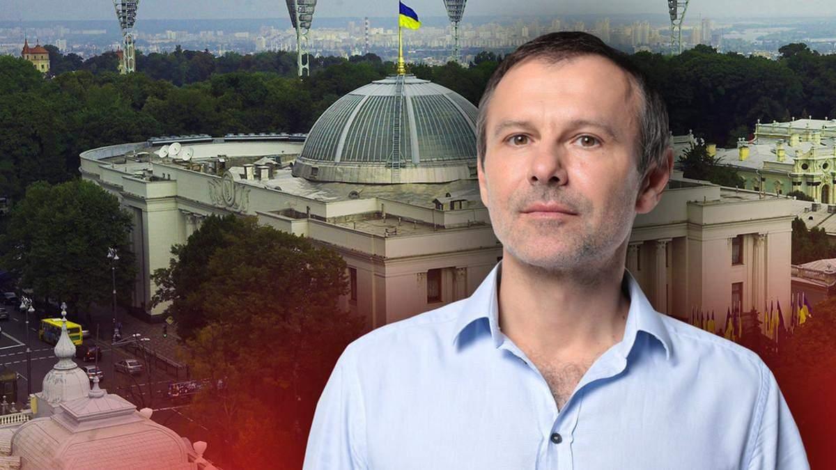 Святослав Вакарчук партия Голос - программа партии на выборы 2019 в парламент