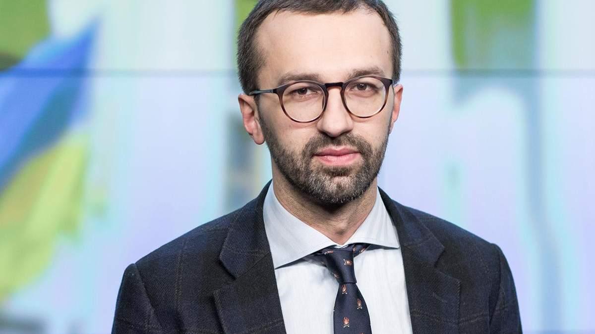Лещенко о деле против себя: интересно, куда дальше заведет фантазия Луценко