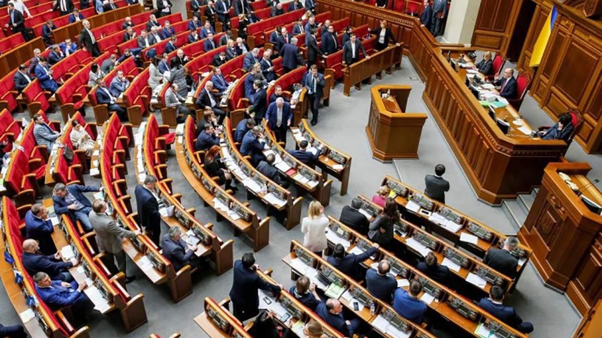 Народный фронт вышел из коалиции 17 мая 2019 - причина выхода