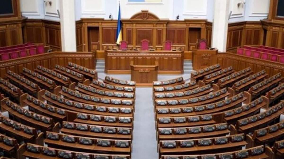 Новая коалиция в Верховной Раде - какие фракции войдут в коалицию