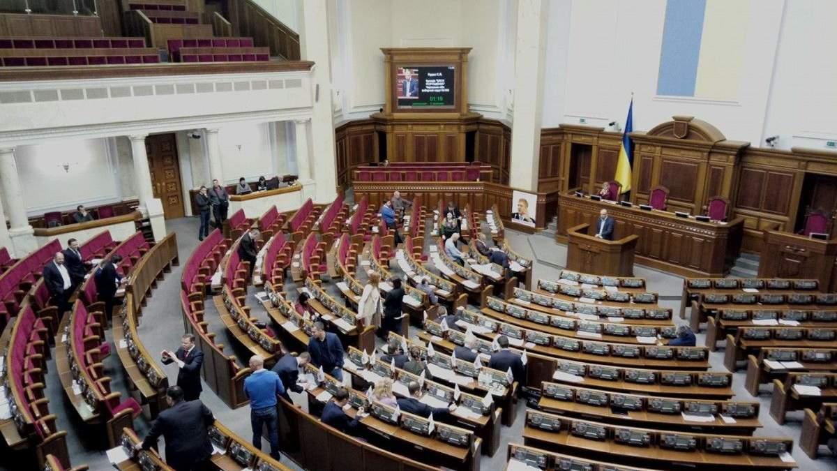 "Верховна Рада України існує ""на межі"""
