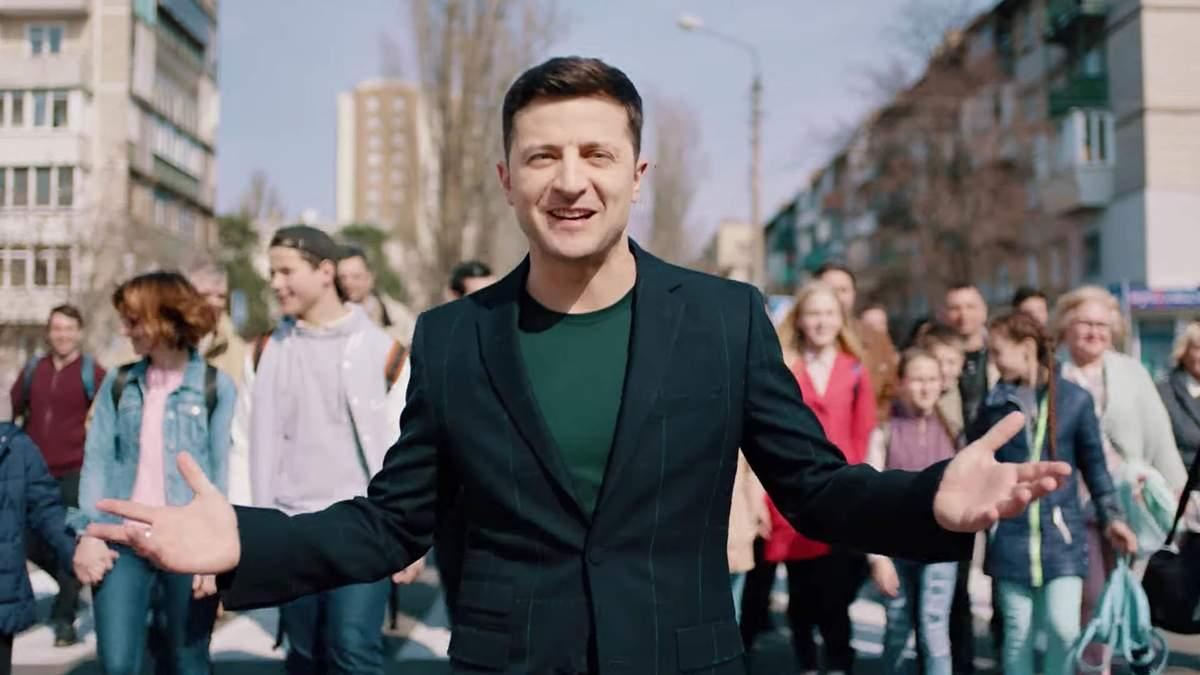 Зеленский созывает всех желающих на встречу перед инаугурацией