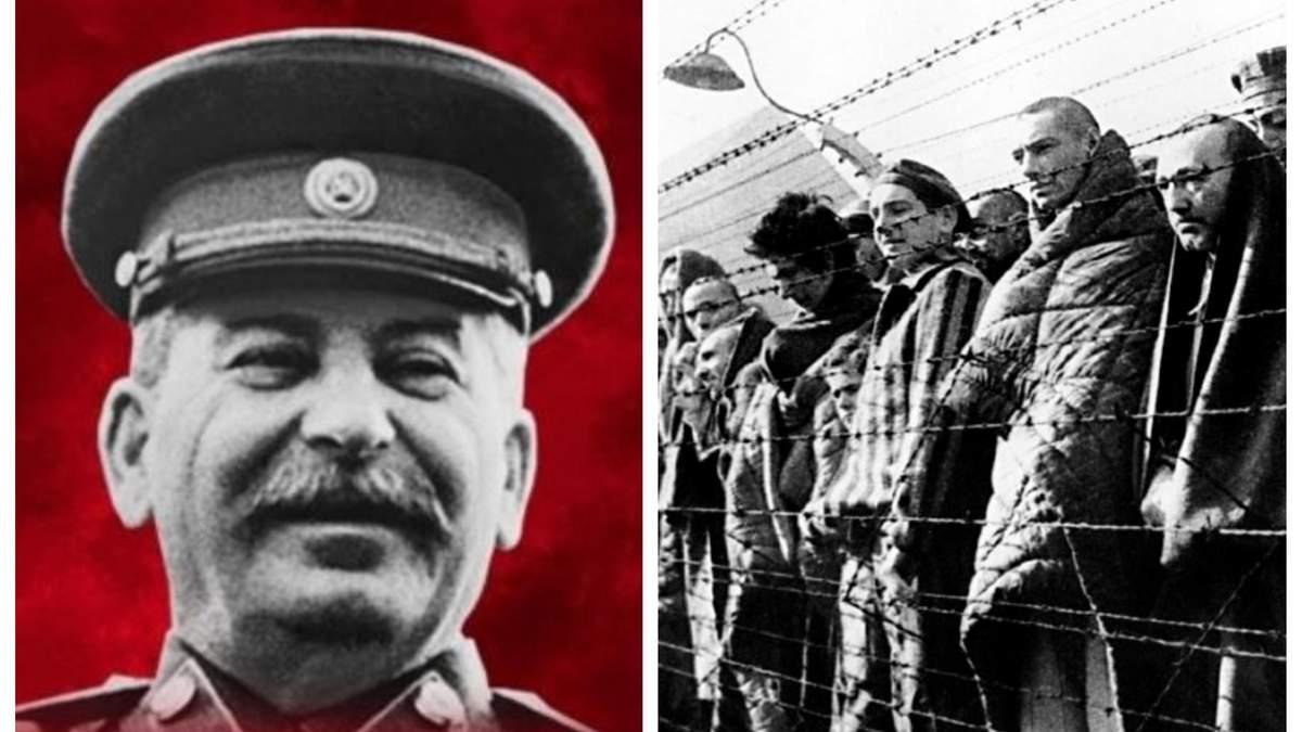 День памяти жертв политических репрессий в Украине