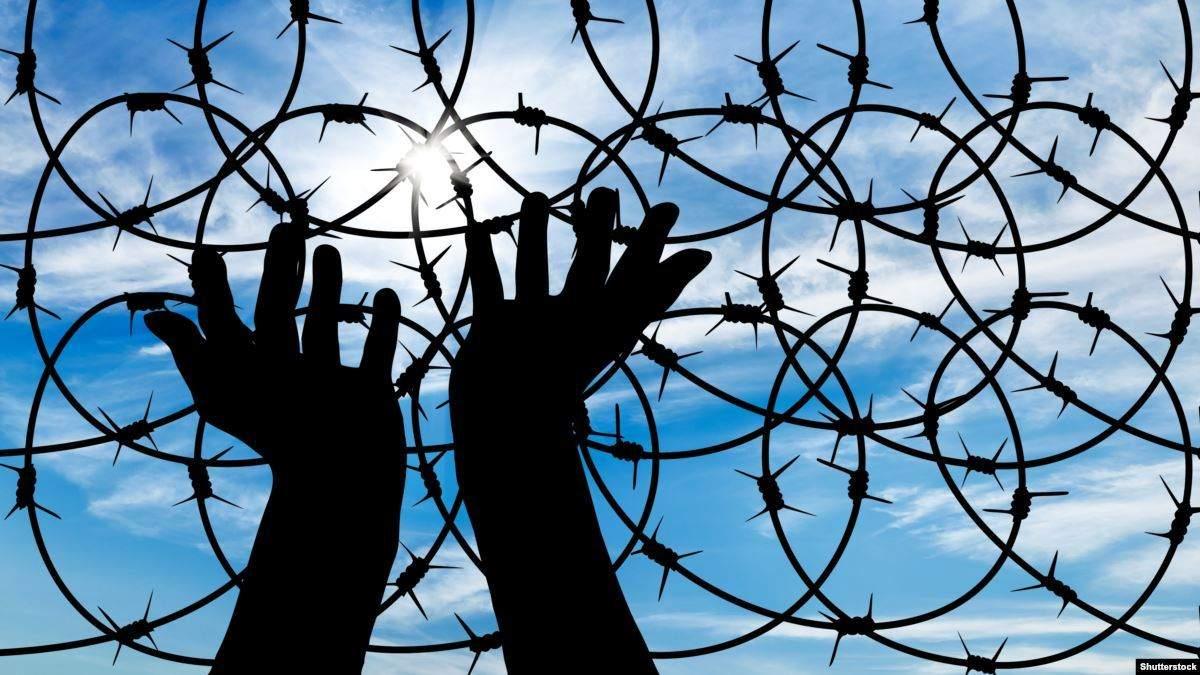 День вшанування пам'яті жертв політичних репресій