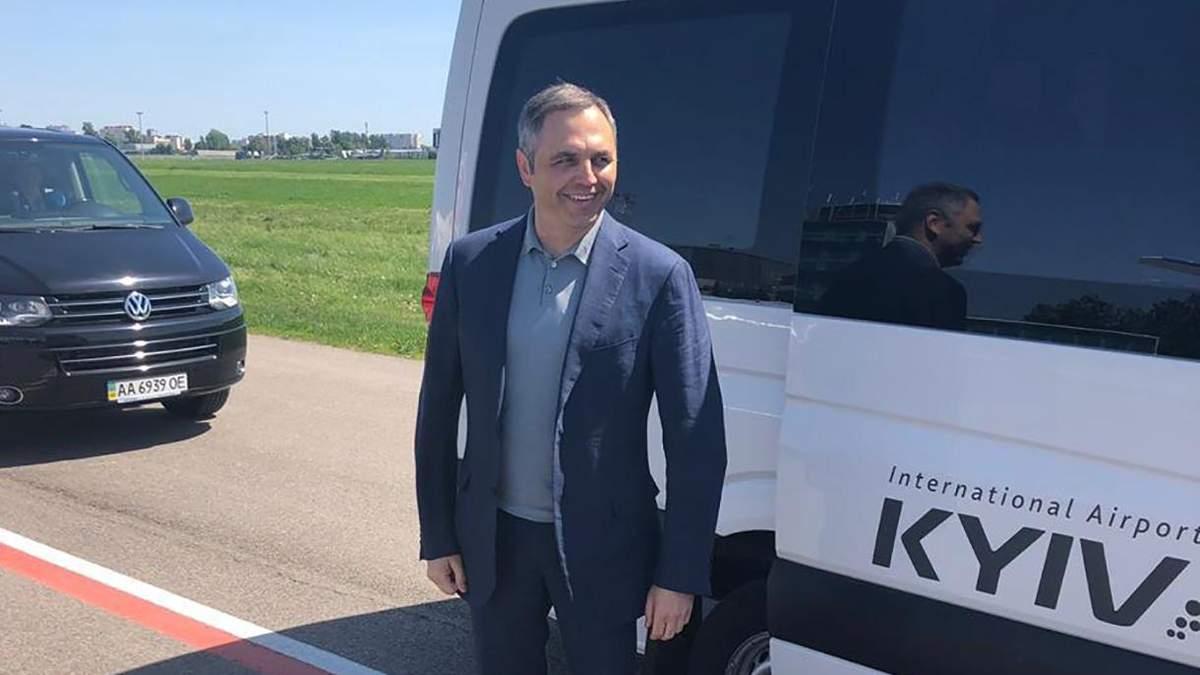 Одиозный Андрей Портнов вернулся в Украину