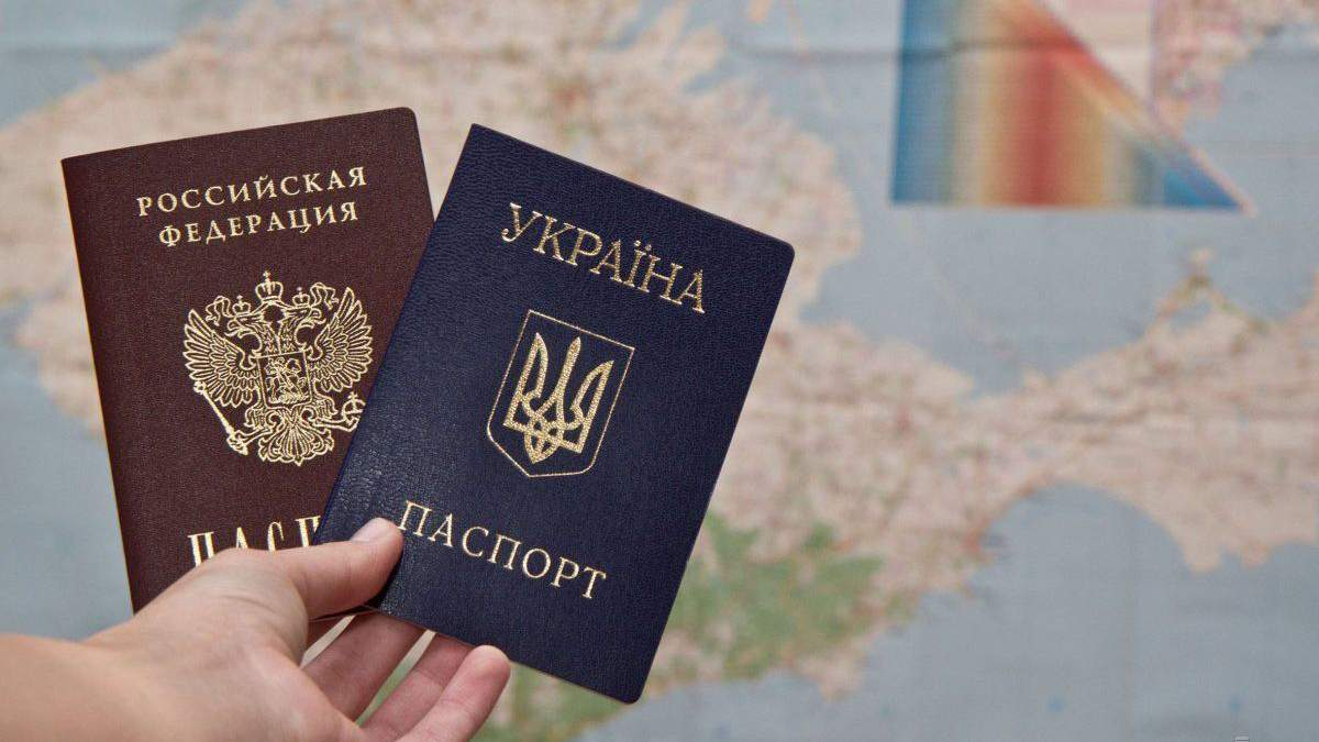 Російські паспорти на Донбасі та в Луганську