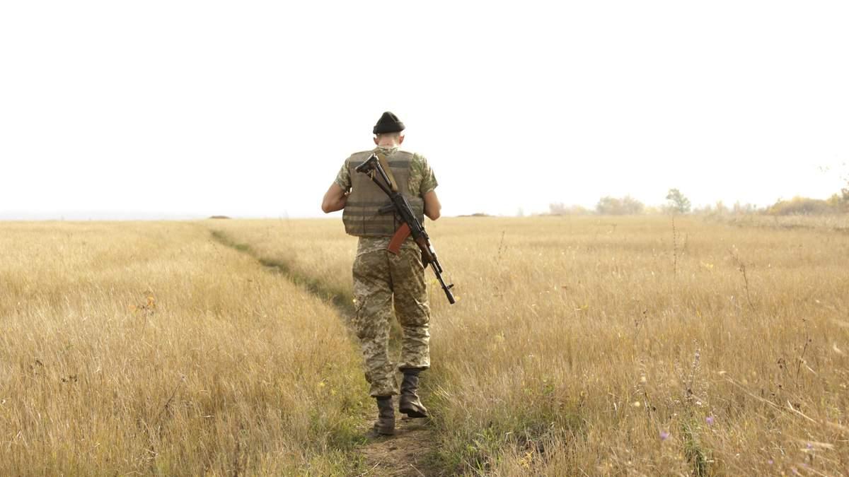 Заради чого українці йдуть на війну