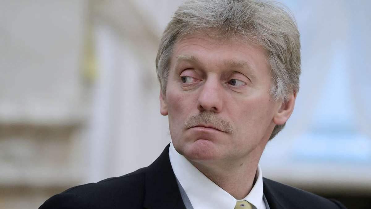 Інавгурація Володимира Зеленського 20 травня 2019 - реакція Росії