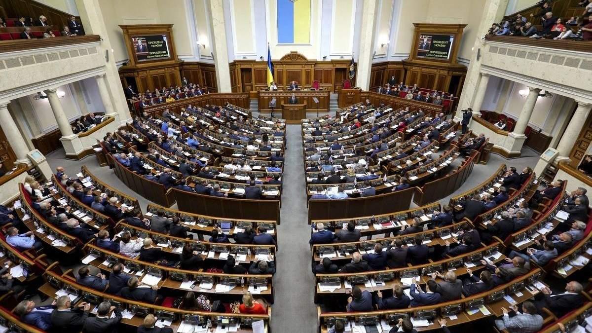 Роспуск Верховной Рады Зеленским - что это, закон и когда выборы 2019