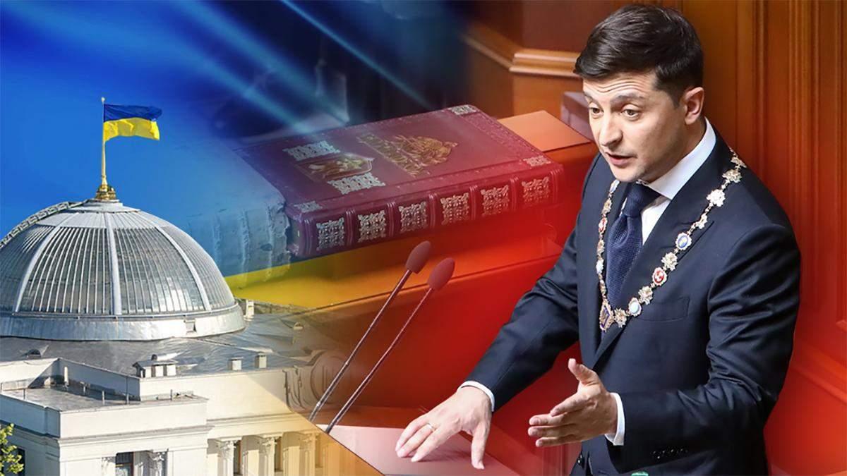 Инаугурация Владимира Зеленского - новости 20 мая 2019