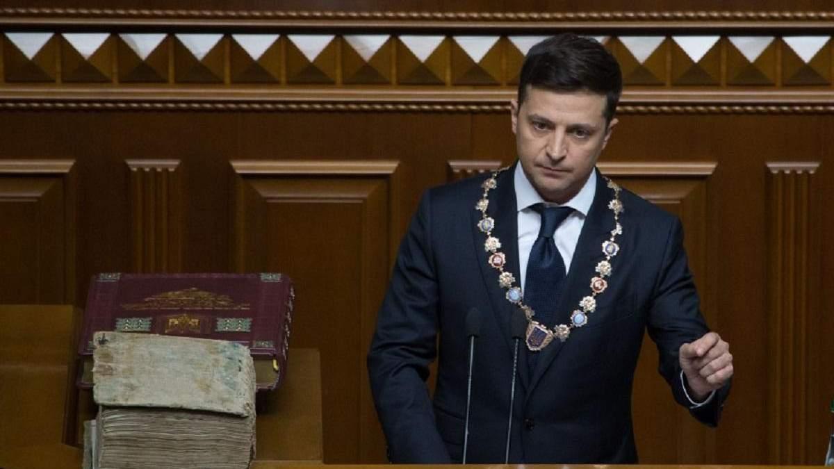 Володимир Зеленський офіційно став Президентом України