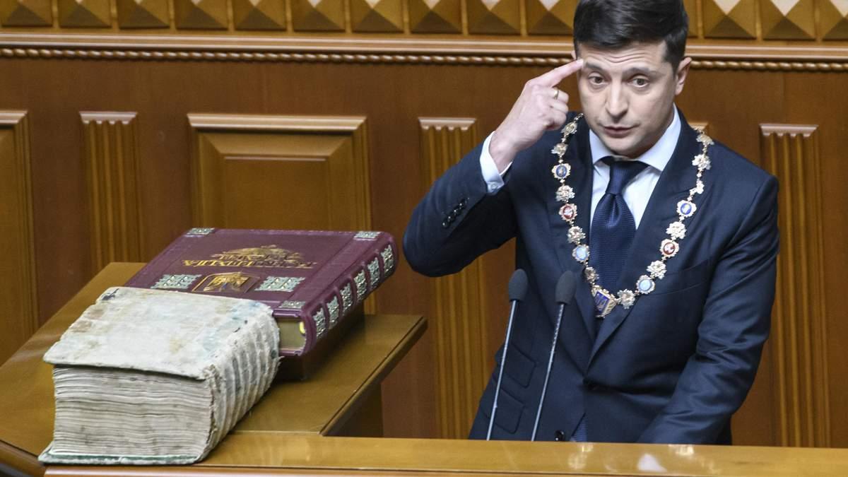 Володимир Зеленський отримав повноваження Президента 20 травня