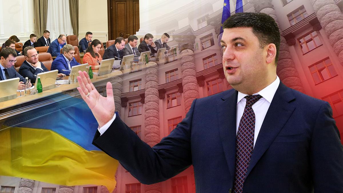 Гройсман та міністри - чим Україні запам'ятається Гройсман та уряд