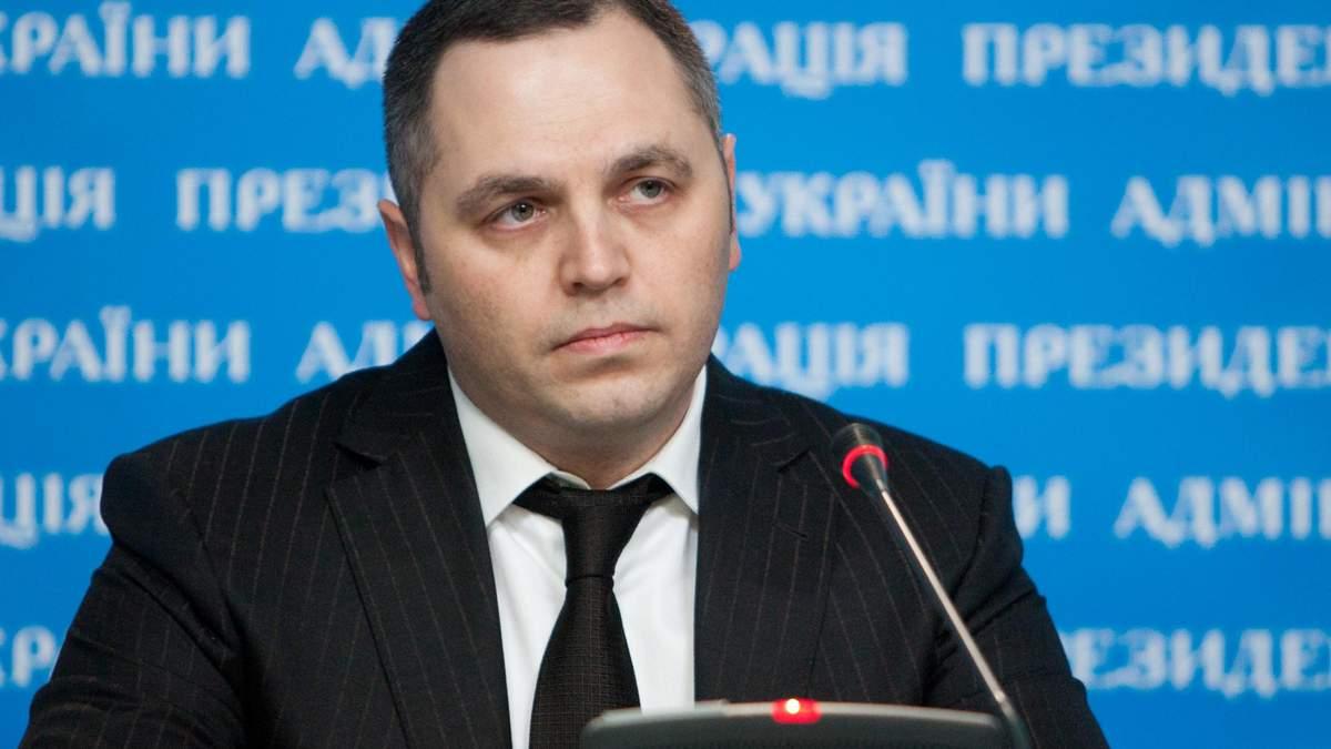 ГБР расследует действия НАБУ по делу Портнова, – СМИ
