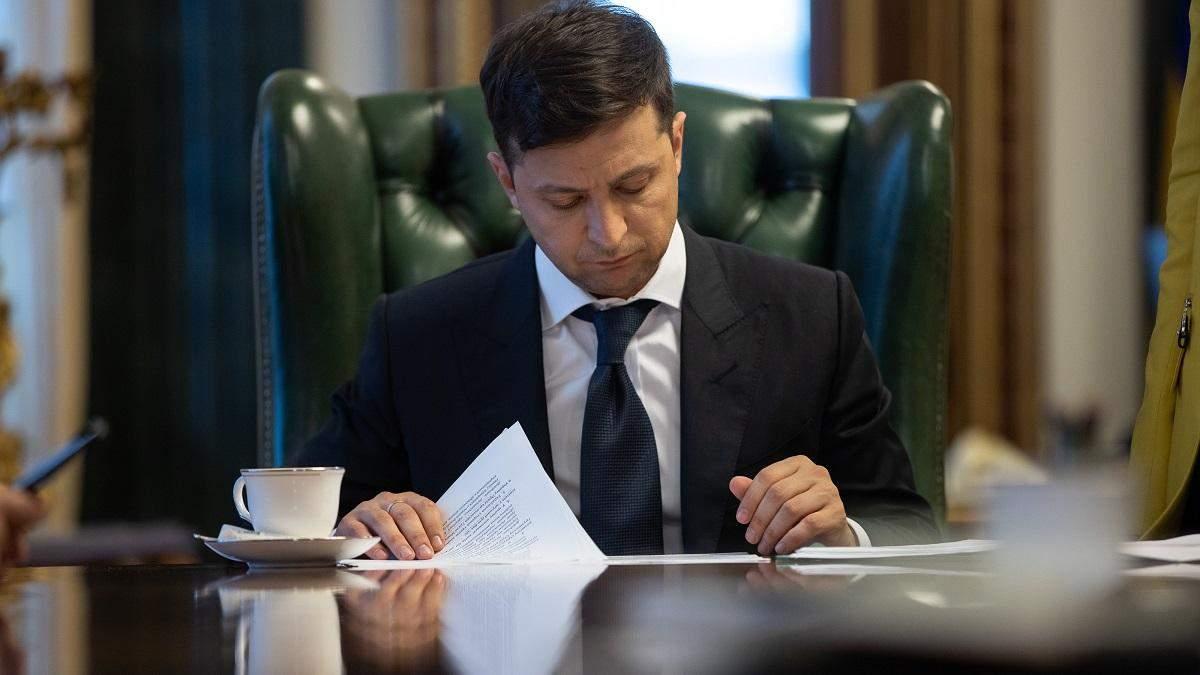 Зеленський підписав перший указ - що підписав Володимир Зеленський