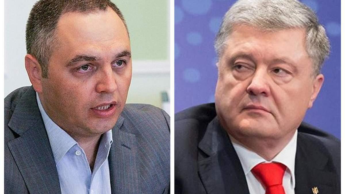 Портнов обвинил Порошенко в ряде преступлений