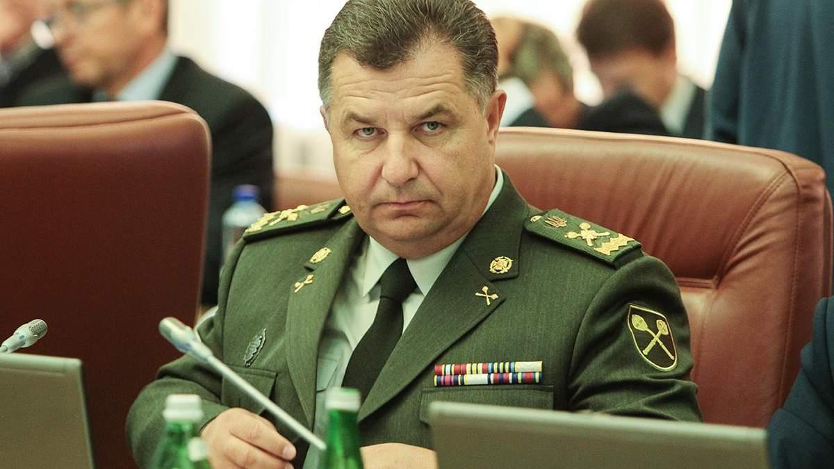 Полторак пояснив, чому звільняється з посади міністра оборони і доки очолюватиме відомство