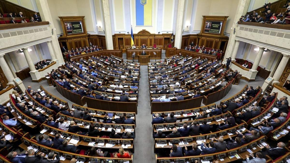 Парламентські вибори 2019 Україна - дата, коли вибори в Раду