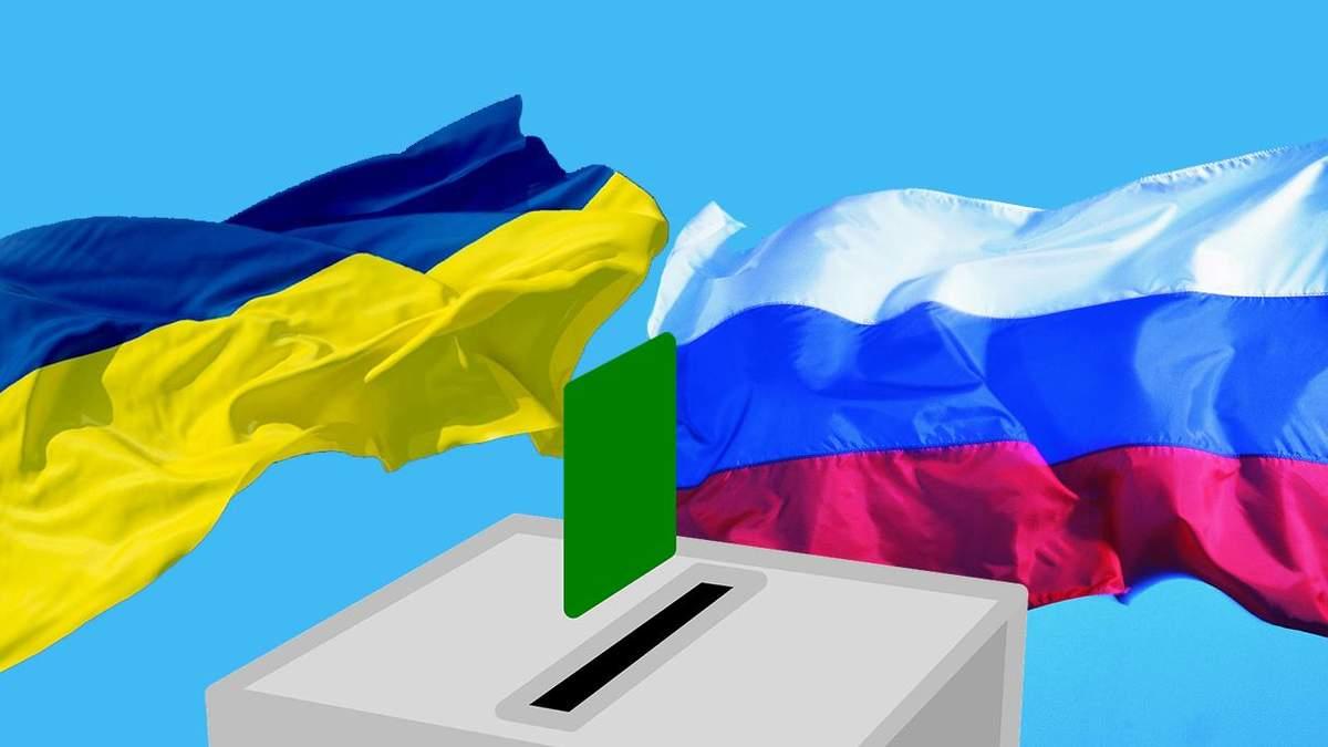 Возможен референдум о мире с Россией?