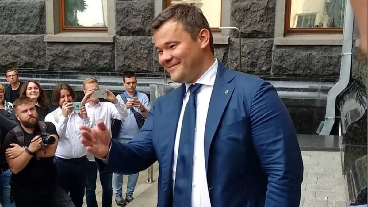 Андрей Богдан – глава Администрации Президента