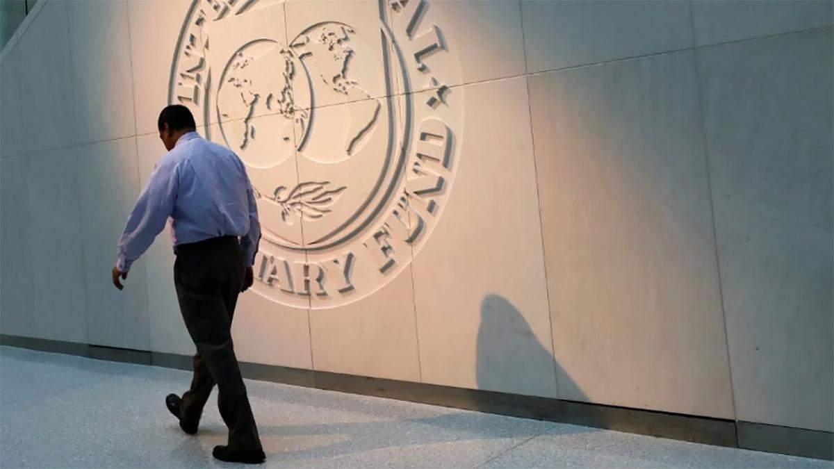 МВФ припинив місію в Україні
