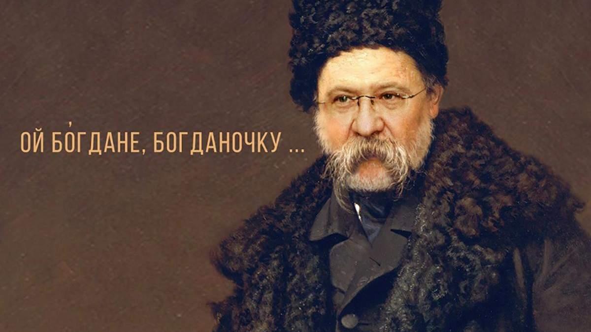 Реакция соцсетей на назначение Богдана главой Администрации Президента