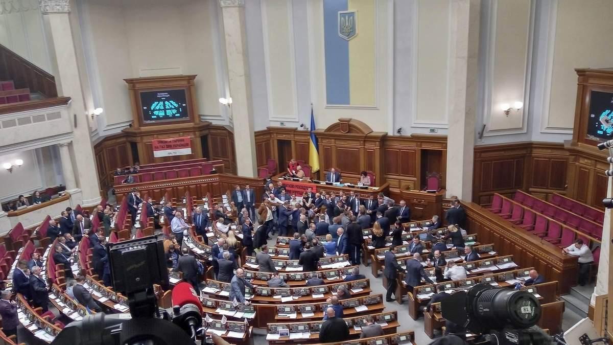 Верховна Рада провалила виборчі законопроекти Зеленського