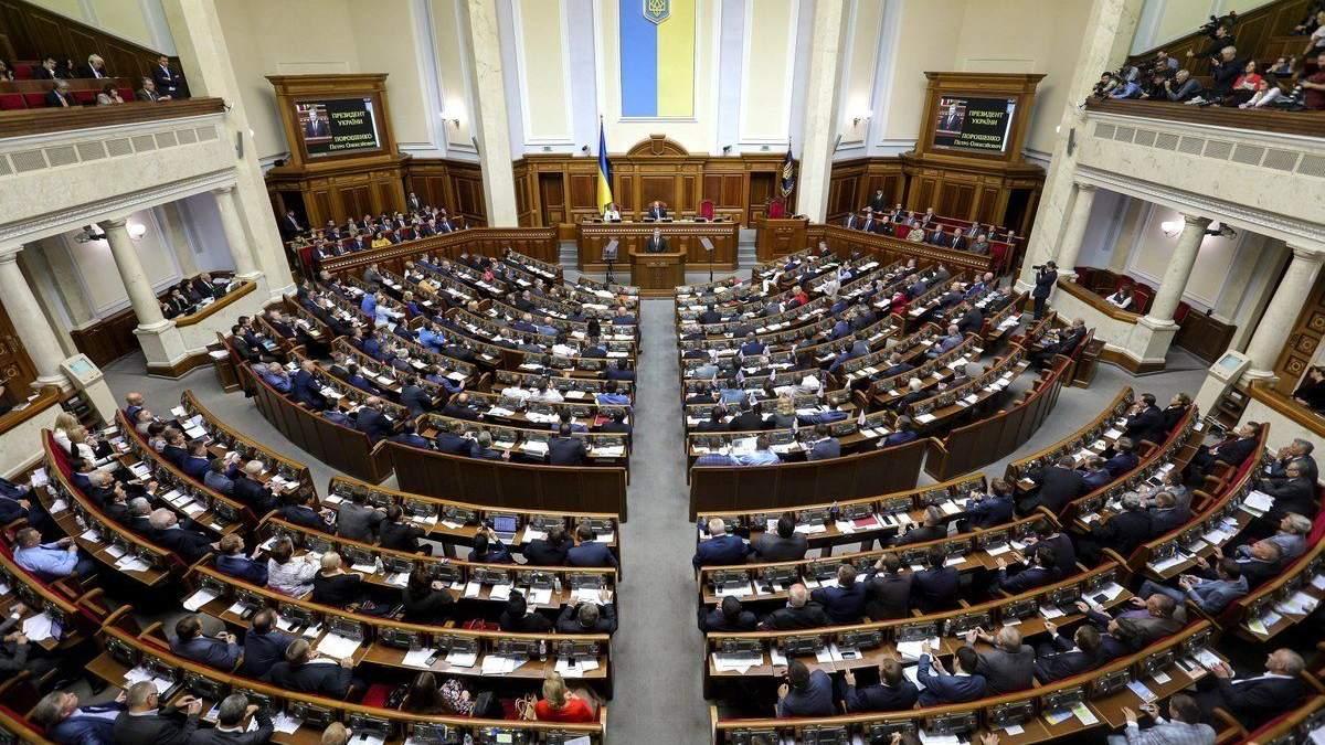 Рада не включила в повестку дня законопроекты Зеленского