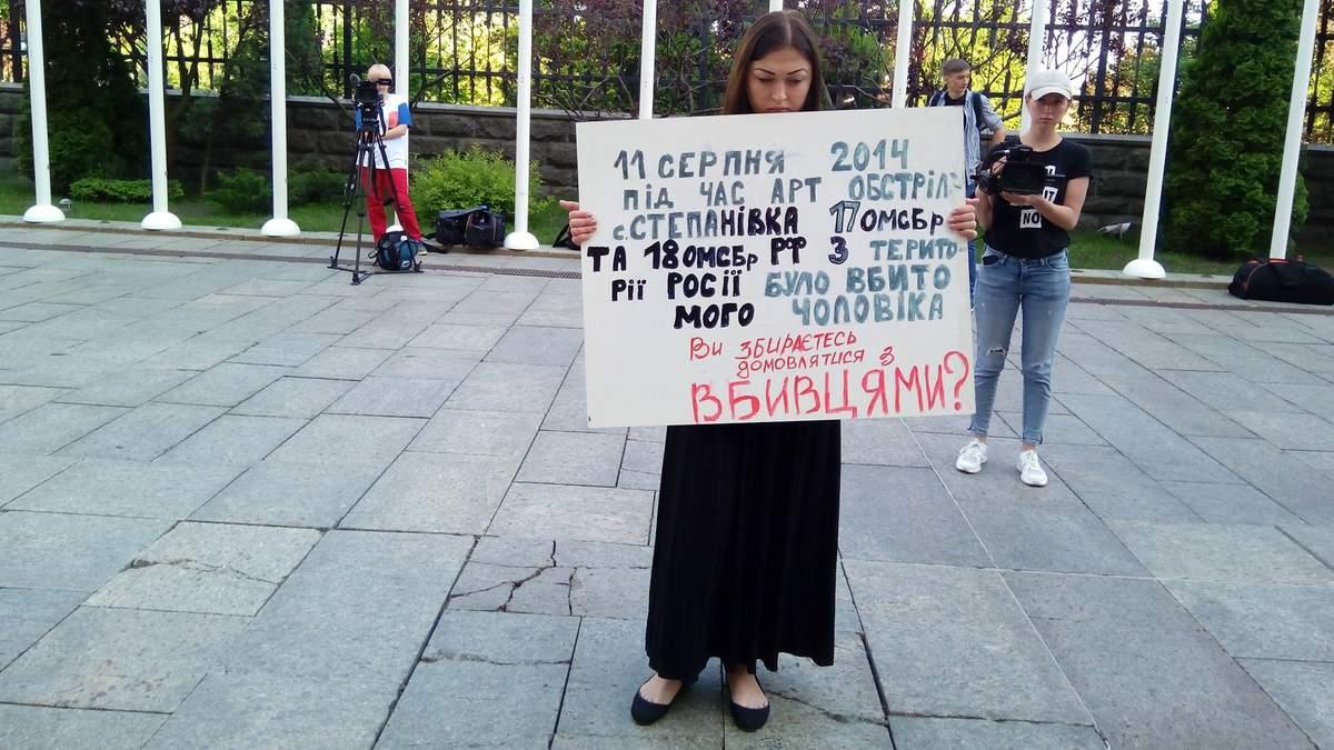 Под АП проходит акция протеста против вероятного референдума относительно мирных переговоров с Россией