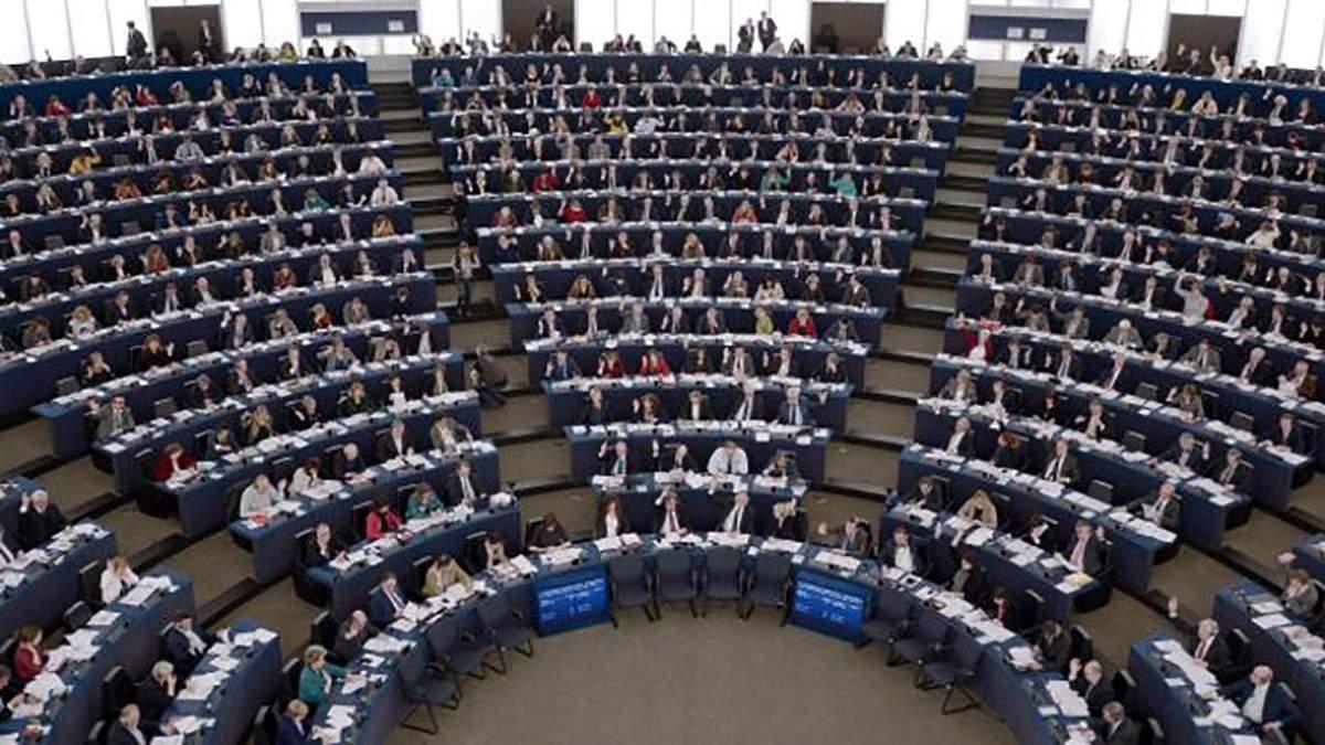 Вибори до Європарламенту: ЄС може дати тріщину