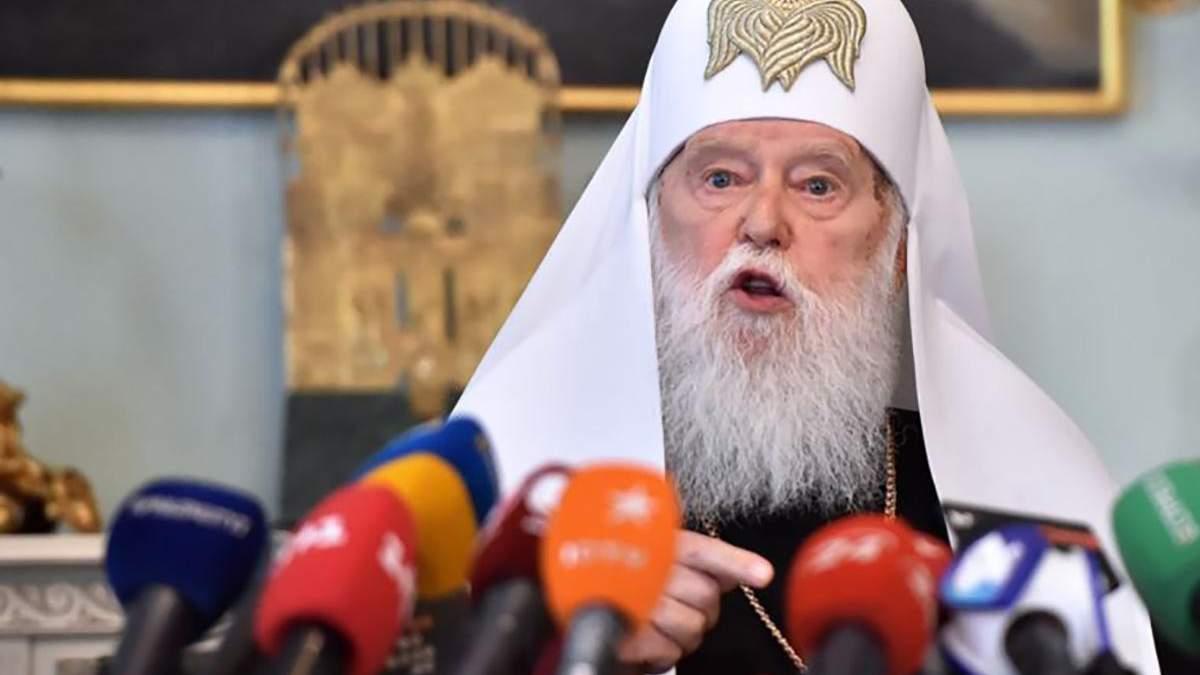 Почесний патріарх Філарет каже, що змісту Томосу не знав