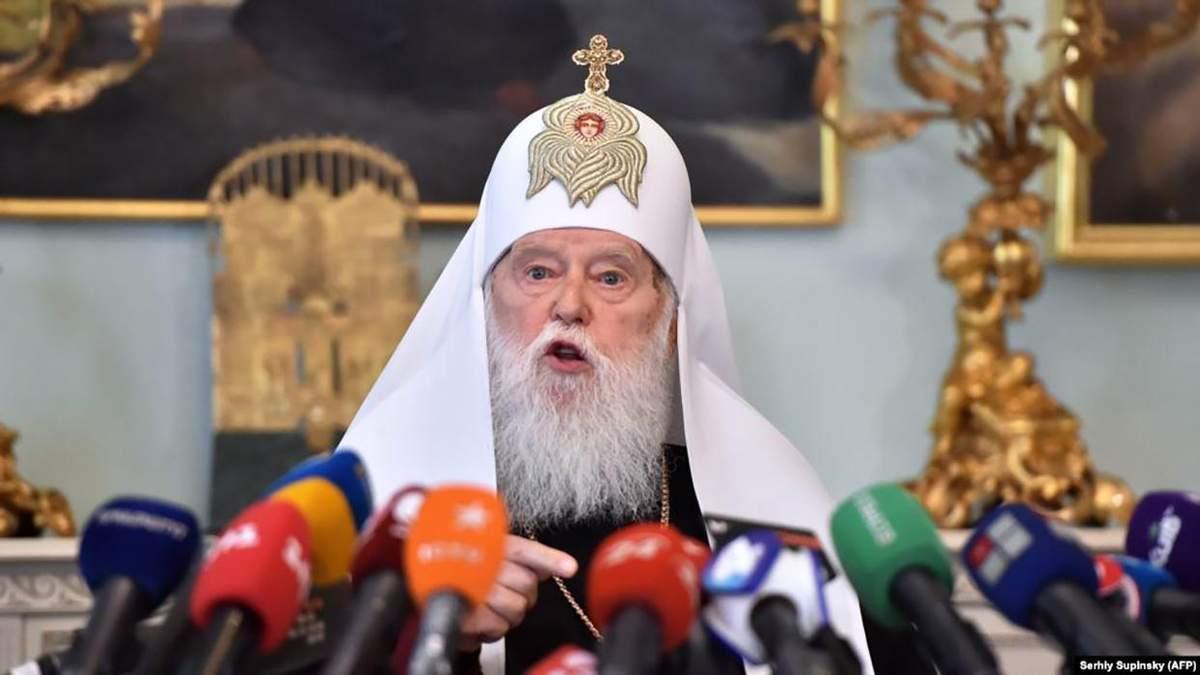 Почетный патриарх Филарет говорит, что содержания Томоса не знал