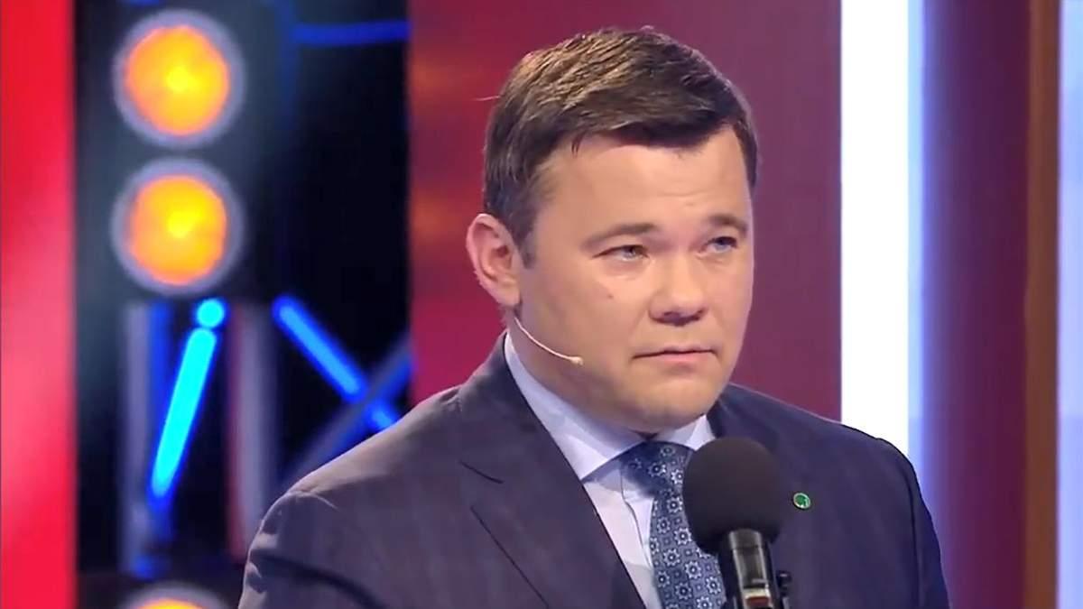 Андрей Богдан, руководитель Администрации Владимира Зеленского