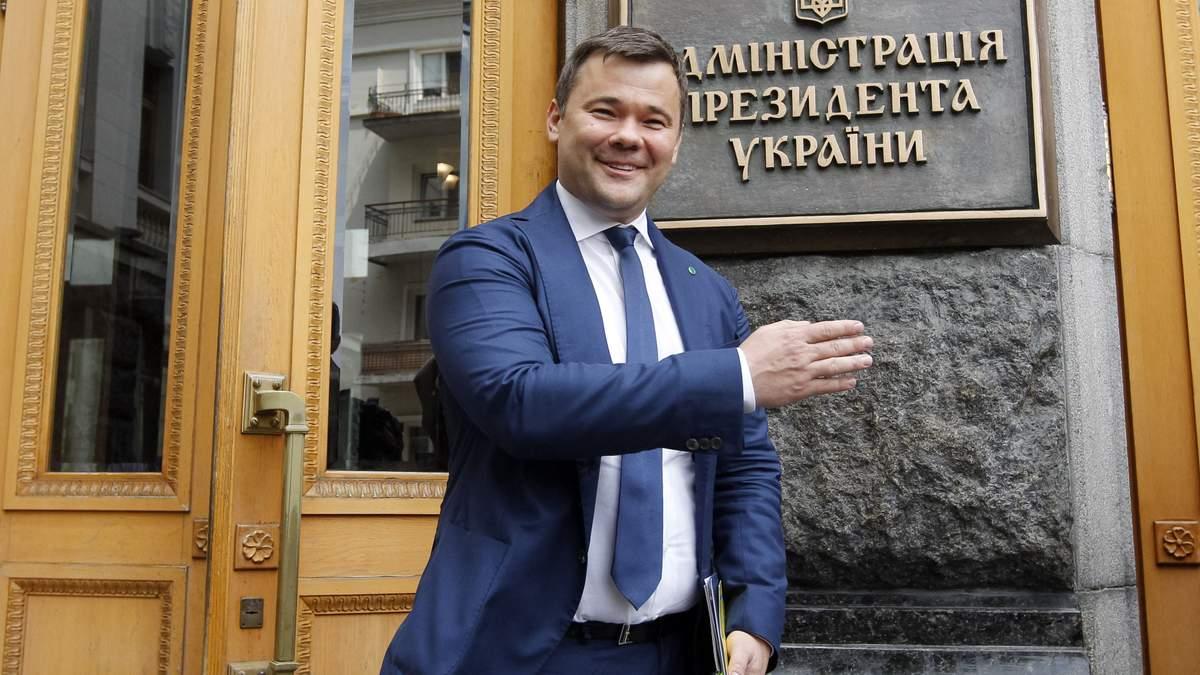 Богдан пояснив, чому саме він очолив Адміністрацію Президента Зеленського