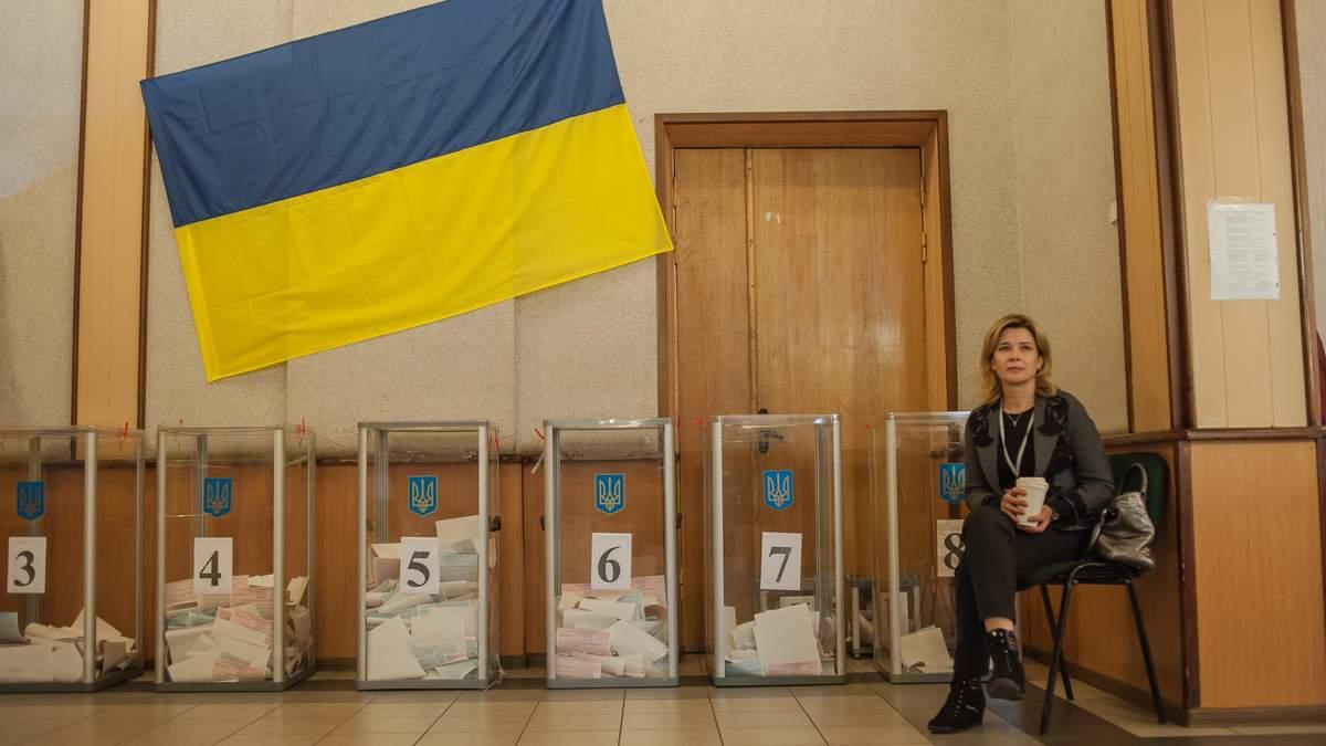 Выборы в Верховную Раду 2019 - как голосовать не по месту прописки