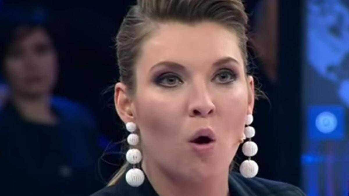 Пропагандистка Скабеева отметилась новым фейком об Украине
