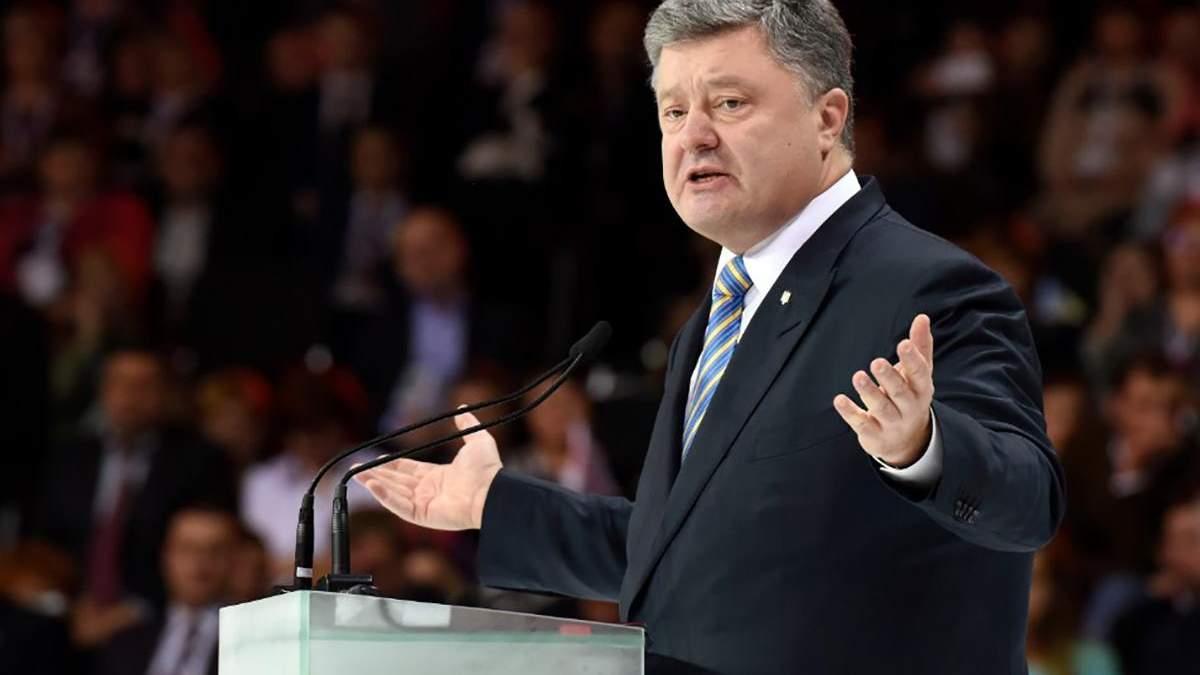 """Порошенко вступив у партію """"Європейська Солідарність"""""""