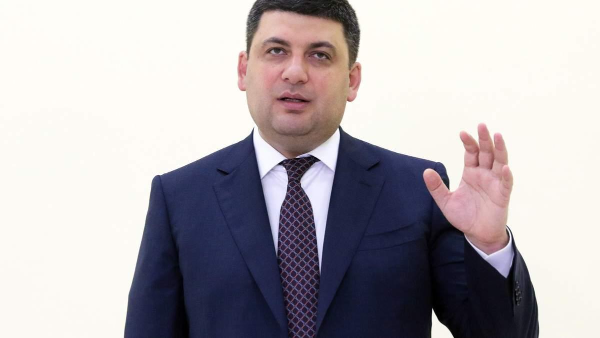 Прем'єр прокоментував свою заяву про відставку