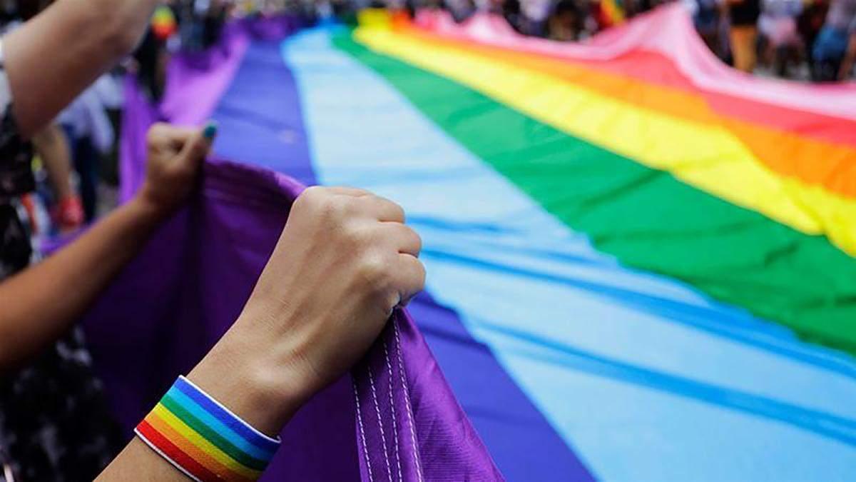 У Бразилії гомофобію визнали злочином