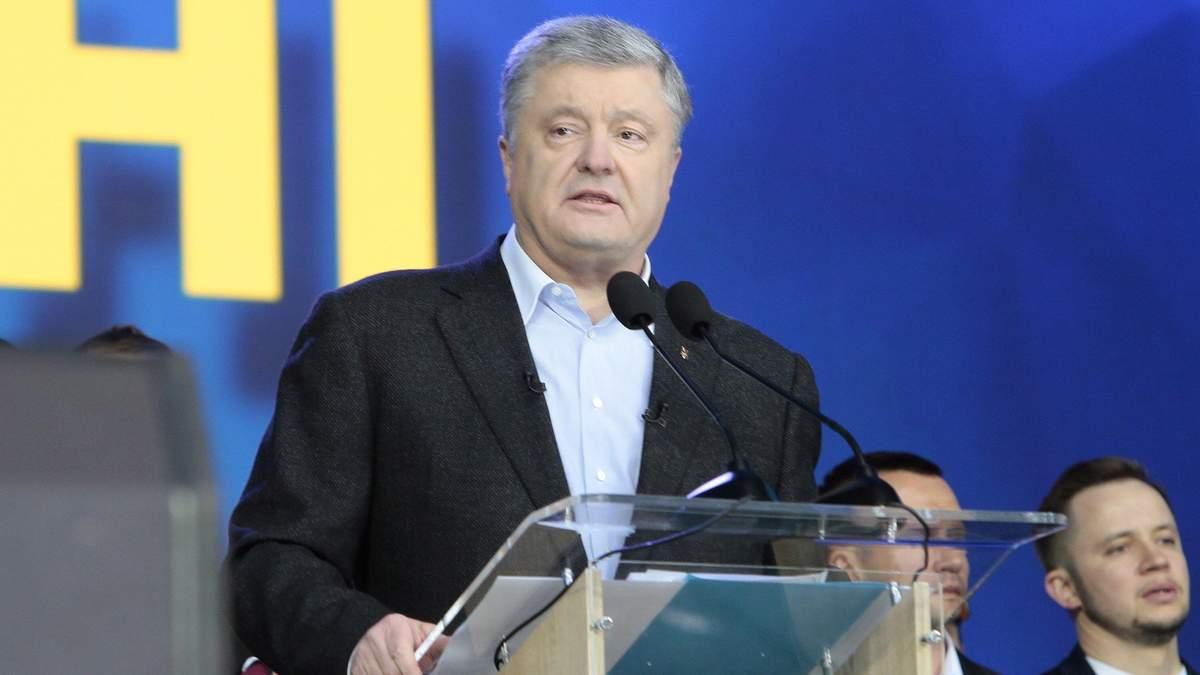 Порошенко привітав рішення трибуналу ООН і дав пораду Зеленському