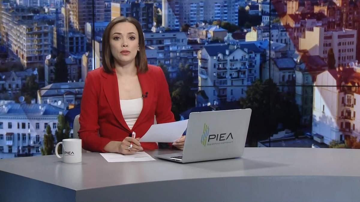 Випуск новин за 9:00: Портнов та Коломойський в Україні. Ситуація на фронті